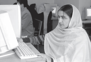 Computer course in Kabul