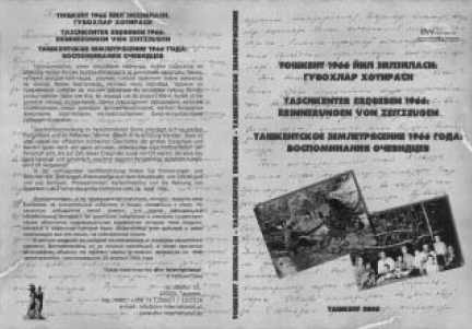 Publication about the Earthquake published by DVV International in Tashkent
