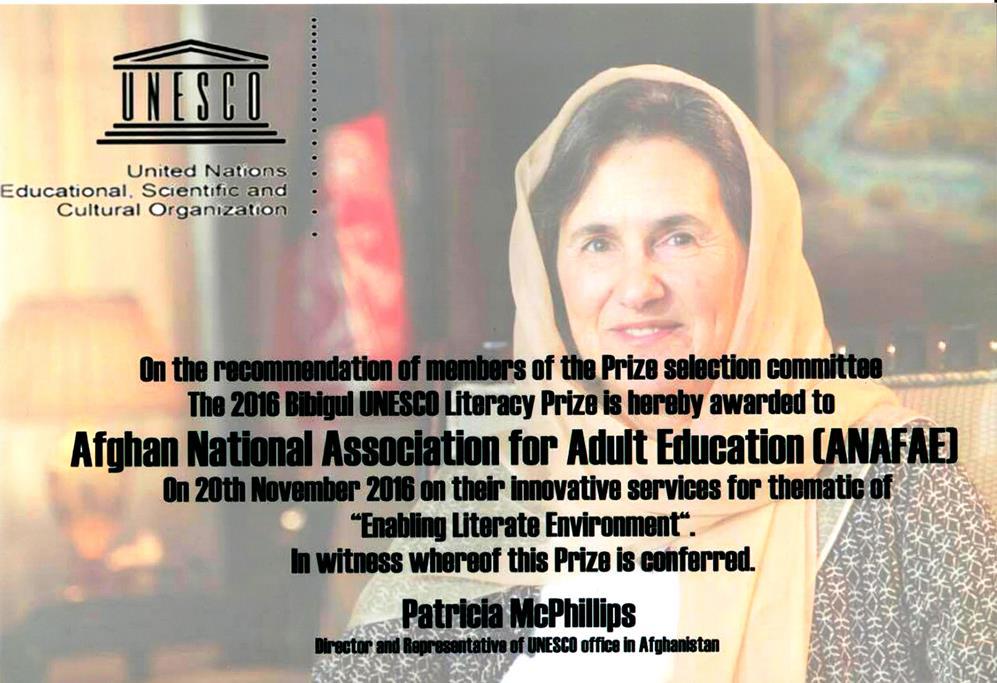 Unesco literacy prizes 2018 best