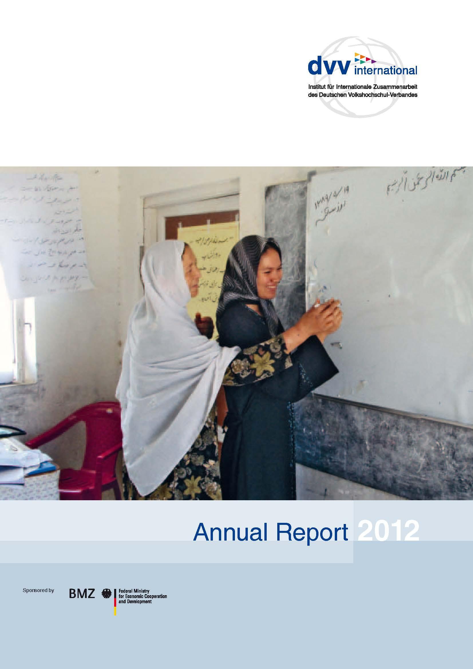hbl annual report 2012 pdf